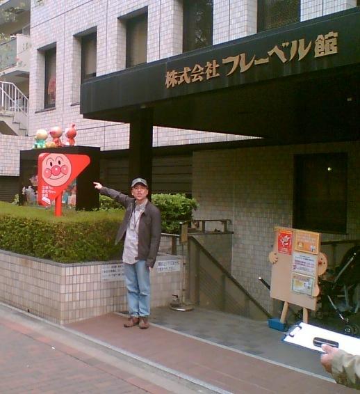 Tokyo LUG Openstreetmap mapping party, apaman