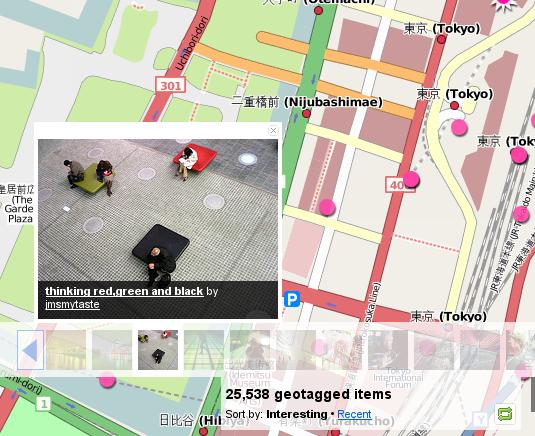 OpenStreetMap Tokyo Flickr